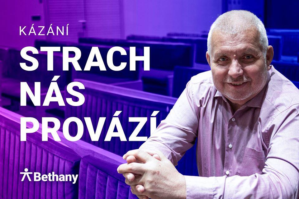 Pavel Šimek: Strach nás provází (17. dubna 2020)
